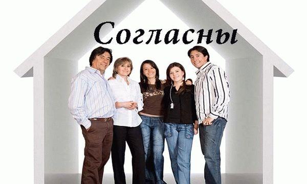 nuzhno-soglasie-drugix-2C6E.jpg