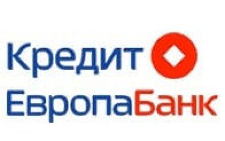 кредит европа банк отзывы сотрудников москва специалист по взысканию альфа банк карта 100 дней без процентов