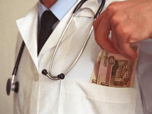 Ответственность за поддельную медицинскую справку