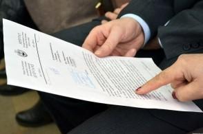получение судебного приказа