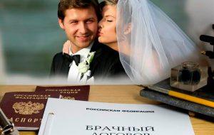 так-ли-необходим-брачный-договор