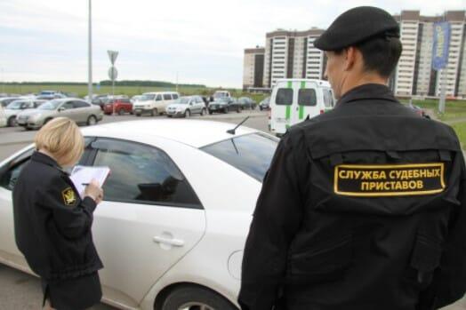 Постановление на учет автомобиля