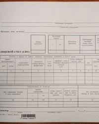 Как можно разделить лицевые счета в муниципальной квартире в 2019 году