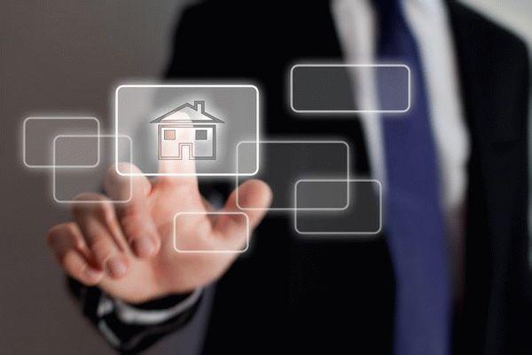 Нотариальное удостоверение сделок с долями недвижимости