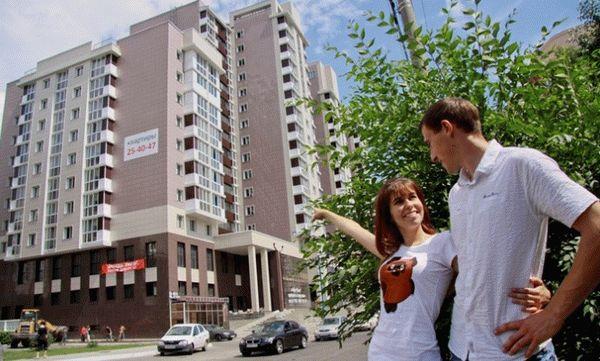 Супруги купили квартиру в общую долевую совместную собственность