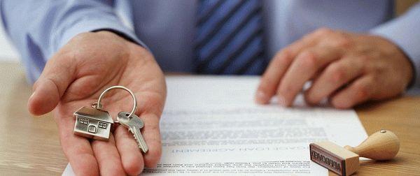 Как переписать недвижимость на другого человека